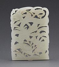 RECTANGULAR JADE CARVING