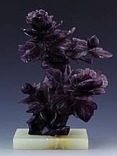 CARVED AMETHYST LIDDED URN ON BASE