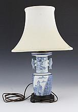 CHINESE BLUE & WHITE PORCELAIN URN LAMP