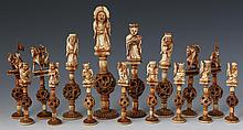CHINESE CARVED IVORY PUZZLE BALL CHESS SET