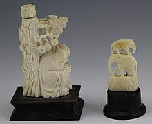 ASIAN IVORY VILLAGE & SCHOLAR SNUFF BOTTLE