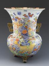 IMARI STYLE TWO HANDLE FOOTED URN