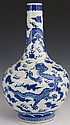 CHINESE QING DYNASTY BLUE & WHITE BULBOUS VASE