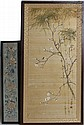 (2) ASIAN FRAMED TEXTILE PIECES