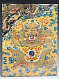 SON OF HEAVEN: IMPERIAL ARTS OF CHINA BOOK