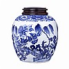 Vase in Chinese porcelain, Qianlong