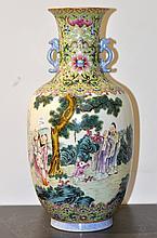 Chinese porcelain 'scholar and acolytes' vase, Republic