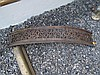 Victorian Pierce Brass Bow Front Fender of Neat