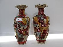 Oriental Pair of Decorated Vases Antique 10 Inches