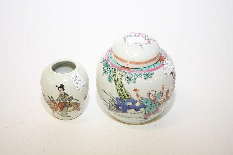A CHINESE FAMILLE ROSE JAR AND COVER, decorated