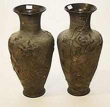 A PAIR OF CHINESE BRONZE VASES, 19th century, with