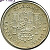 1885 (87), Spain, 5 Pesetas
