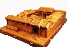Asian Antiques & Arts Winter Sale
