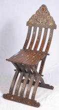 Syrian mother of pearl inlaid folding chair