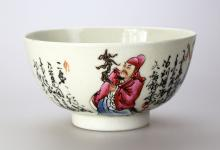 Chinese famille Rose Porcelain Bowl, six-character Da Qing Dao Guang Qing Dynasty mark on base.