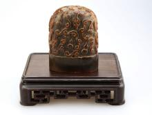 Pebble-shaped ox horn Seal,China, 20th century, carved depict clouding