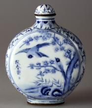 Qing Dynasty Blue and White Enameled on Metal Snuff Bottle,
