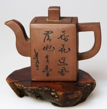 Chinese Yixing clay oblong teapot with lid & Characters