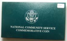 1996 National Community Service Proof Silver Com