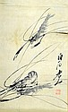 Chinese Ink Painting on Paper Manner of Qi Baishi