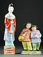 (2) Chinese Famille Rose Porcelain Figures