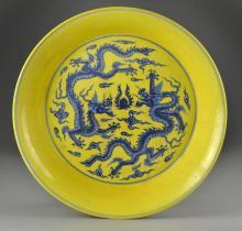 Large Chinese Blue & Yellow Porcelain Basin