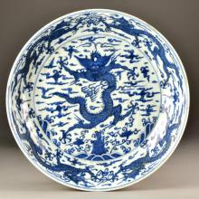 Large & Fine Chinese Blue & White Porcelain Charger