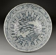 Large & Fine Chinese Blue & White Porcelain Bowl