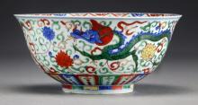 Large Chinese Wucai Porcelain Bowl