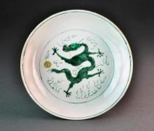 A Chinese Green & White Dish