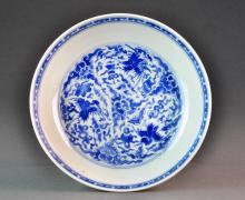 A Chinese Blue & White Porcelain Dish