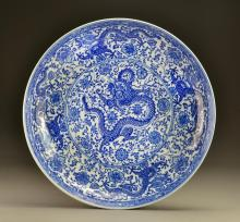 A Large Chinese Blue & White Porcelain Bowl