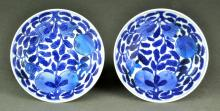 Pr. Chinese Blue & White Dishes