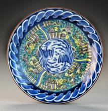 Chinese Multi-colored Porcelain Plate