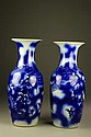 Pr. Large Chinese Qing Blue & White Porcelain Vases