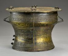An 18th-19th C. South East Asian Bronze Drum