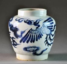 A Chinese Blue & White Porcelain Pot