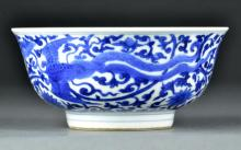 A Chinese Blue & White Porcelain Bowl
