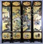 Chinese Four Panel Screen
