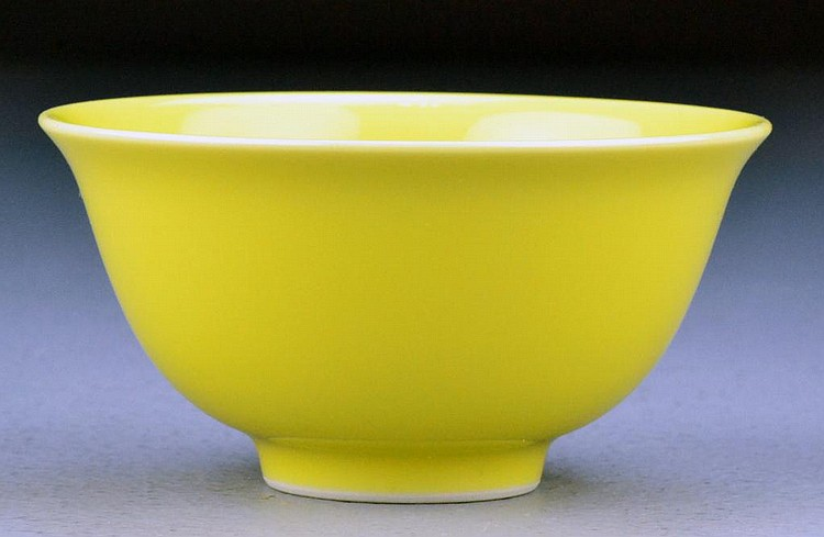 Chinese Qing Lemon Yellow Porcelain Bowl
