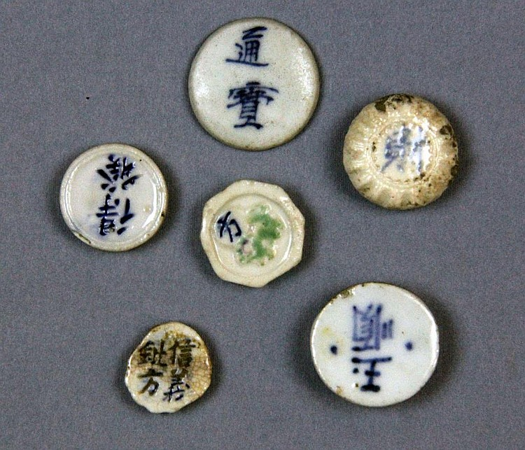 (6) Chinese Qing Blue And White Porcelain Buttons