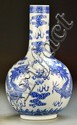 Chinese Blue and White Porcelain Bottle Vase