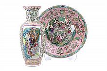 TWO DECORATIVE CHINESE PORCELAIN ARTICLES