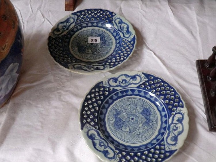 Pair of Chinese blue and white plates