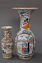 Two Famille Rose vases, tall vase having flared rim and painted panels with figures along with a small vase having molded dragon fig...