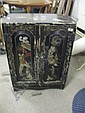 Oriental style two door cabinet.