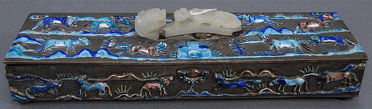 Celadon jade dragon belt buckle lg. 3 3/4in. mounted on an enameled cigarette box with enameled horses lg. 12in.; ht. 2 1/2in.; wd. ...