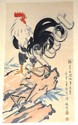 Brihong Xu; oriental scroll of a Rooster sitting on rocks, 35