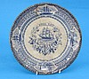 A 19th century Royal Navy blue and white china