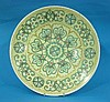 A Howell and James pottery exhibition wall plate,